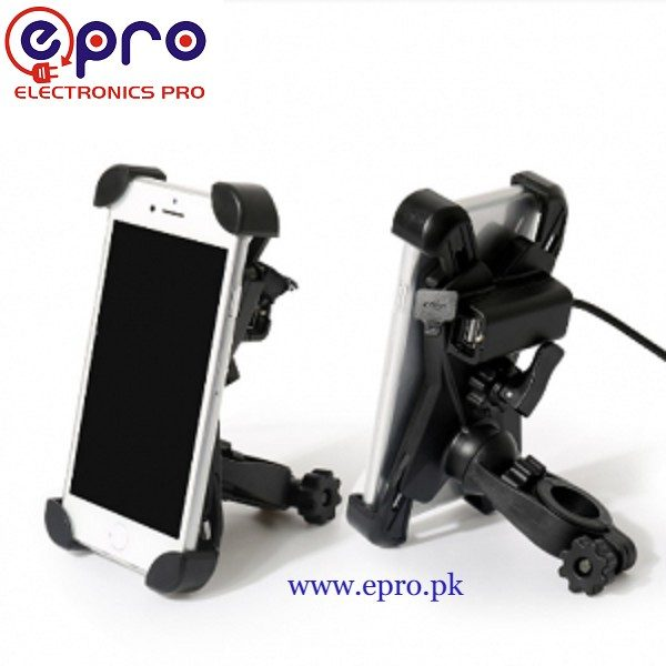 Motorcycle Mobile Holder with USB Charger in Pakistan