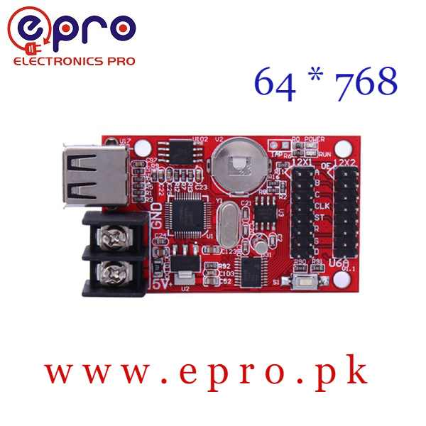 USB Port Single Double Color LED Display Controller Card 64 * 768 Pixels HD U6A in Pakistan