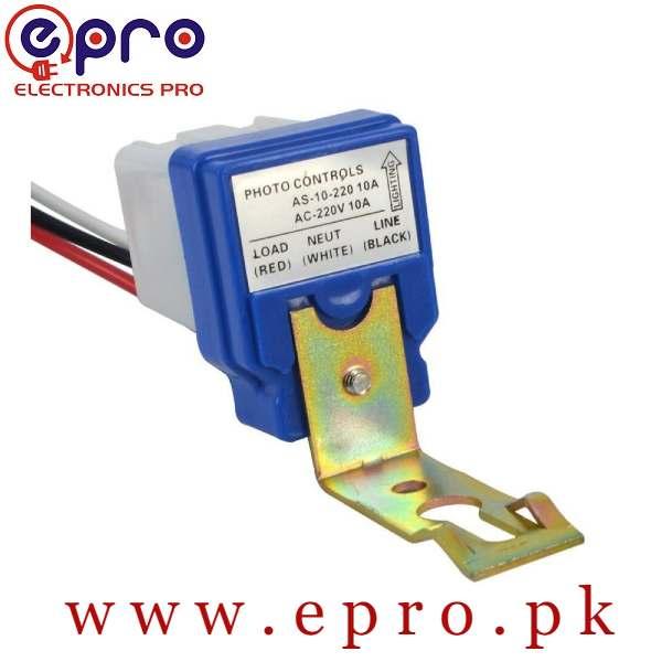Photocell Street Light Sun Switch Sensor 12V in Pakistan