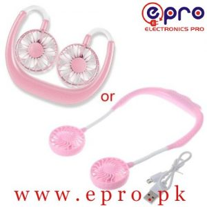 Hands-Free Portable Neck Fan in Pakistan